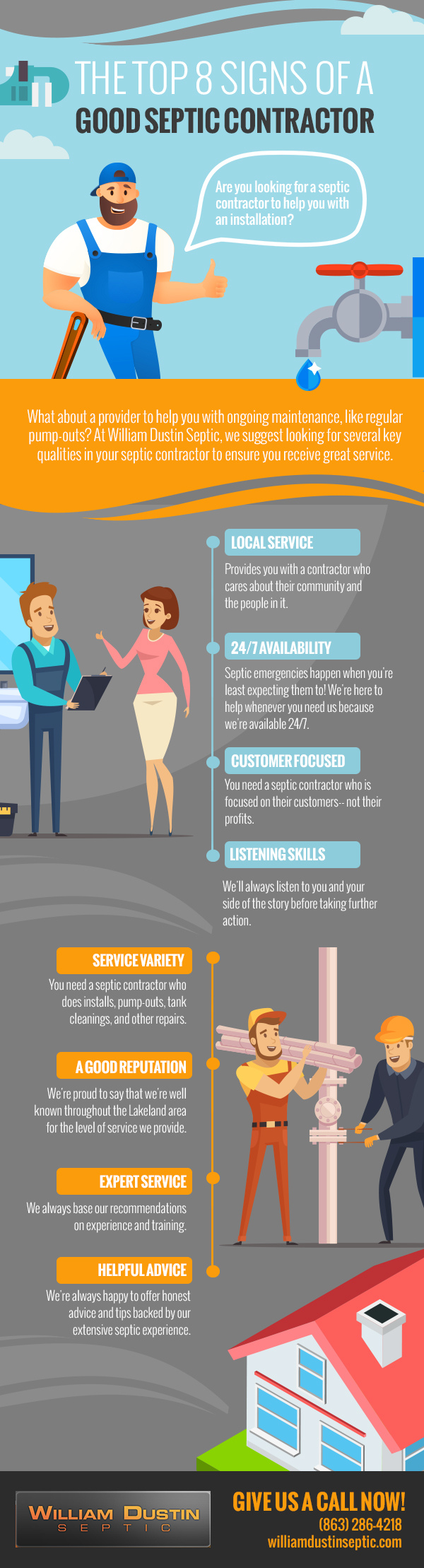 The Top 8 Signs of a Good Septic Contractor [infographic]